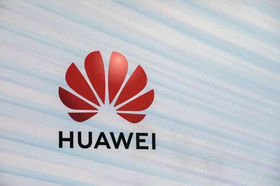 """华为近日发布了面向新一代通信标准""""5G""""的芯片 全球首款5G基站核心芯片──华为天罡"""