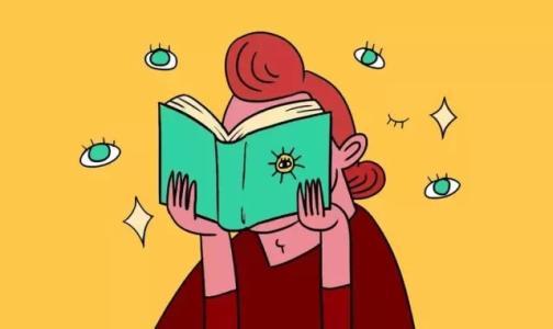 研究探讨了好奇心与学业成就之间的联系