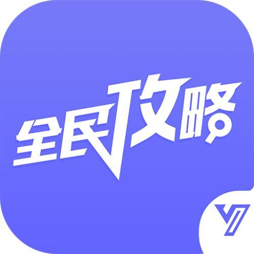 江苏省考行测五大模块备考攻略