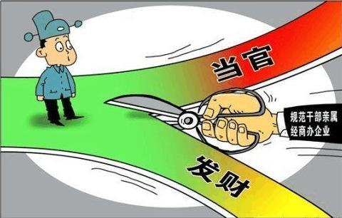 四川省2019年上半年公开考试录用公务员工作启动