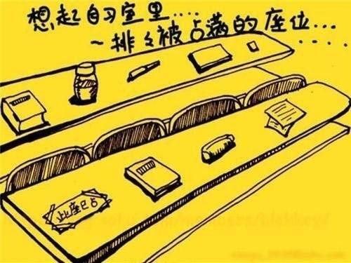 """江西理工大学就启用""""不占座""""微信小程序 全校师生扫扫二维码即可获取座位的使用权"""