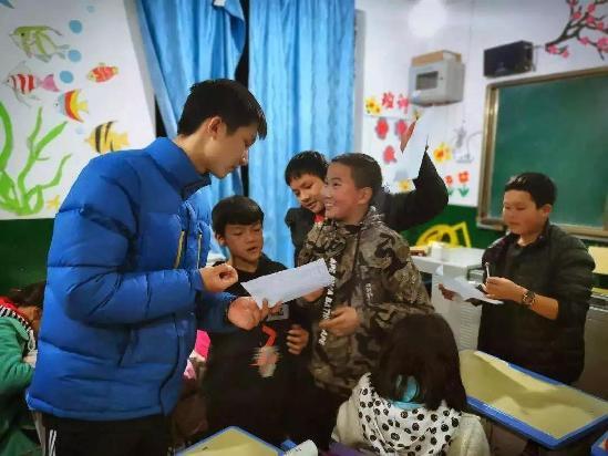 """上海交通大学开展了以""""行万里路 知中国情""""为主题的寒假社会实践活动"""