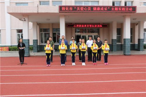 敦化市教育局在敦化市第一中学召开了幼儿园全管理及职业道德培训会