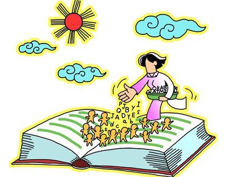 PNG探索与印度的教育机会