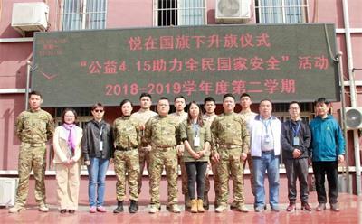 中天防卫走进北京市朝阳师范学校附属小学
