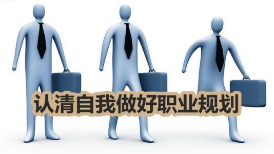 归国潮升温 多数学生在出国前已有职业规划意识