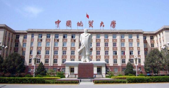 中国地质大学思想政治教育专业181151班一寝室4名女生全部考研成功