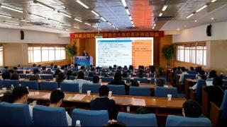 首届全国新型信息消费大赛初赛评审启动会在北京成功召开