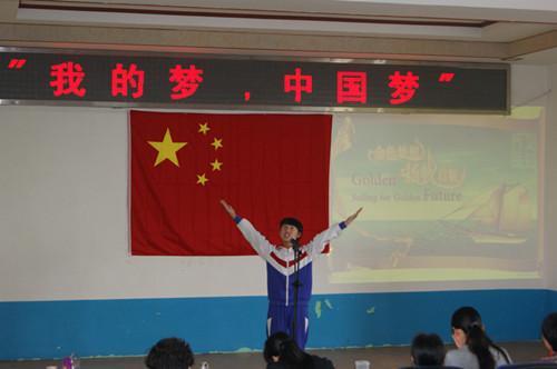 第七届北京市中学生演讲比赛在人大附中实验学校举行