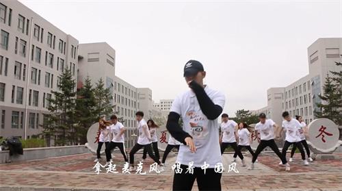 延边大学学子唱出新时代中华儿女的爱国深情
