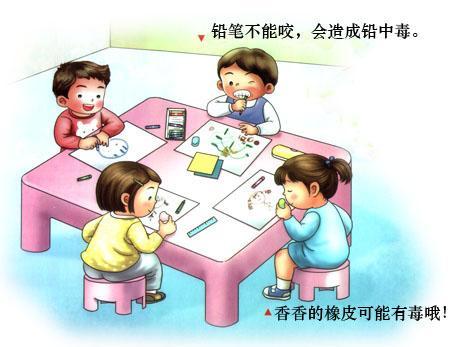 儿童时期是人生发展的关键时期 也是终身教育的奠基阶段