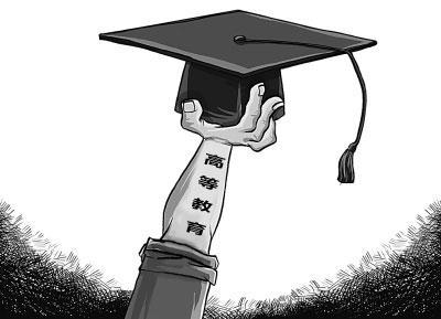 我们的高等教育发生了怎样的变化