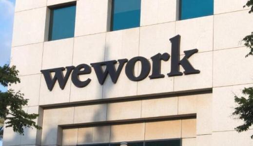 WeWork开始寻找新的首席执行官