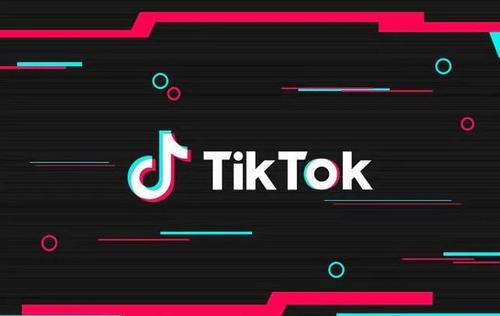 TikTok测试社交商务