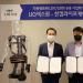 LIG Nex1与Hancom的安全设备部门合作开发外骨骼可穿戴机器人