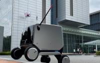 LG推出了一款新的室内/室外漫游机器人