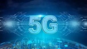 DVB项目已批准通过5G网络和系统支持DVB-I服务的商业要求