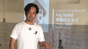 全面开发Log build施工管理机器人与VR施工管理系统