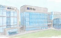 马萨诸塞大学宣布向其医学院提供1.75亿美元的转型礼物